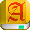 All-My-Notes Organizer app logo